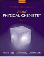 Student Solutions Manual to accompany Atkins' Physical Chemistry 10th edition (Paperback, 10 Revised edition)