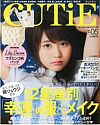 CUTiE (キュ-ティ) 2014年 05月號 (雜誌, 月刊)