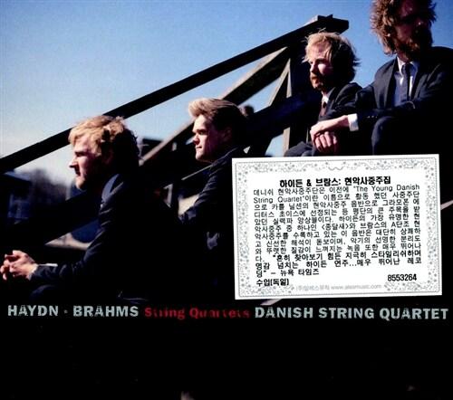 [수입] 하이든 : 현악 사중주 Op.64 No.5 종달새& 브람스 : 현악 사중주 Op.52 No.2