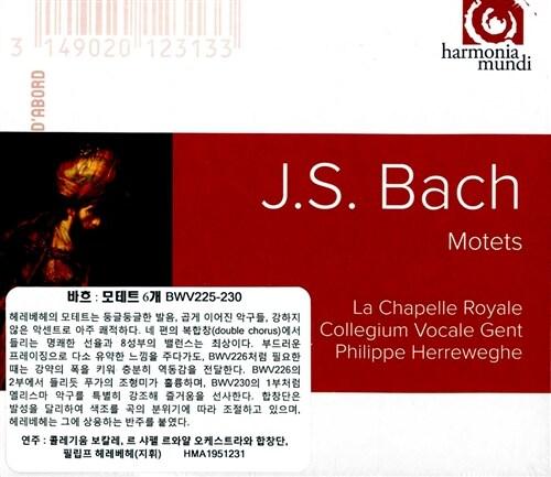 [수입] 바흐 : 모테트 BWV225-230