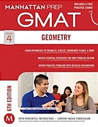 [중고] GMAT Geometry (Paperback, Sixth Edition)