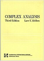 Complex Analysis(1979) (Paperback, 3rd edition)