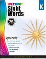 Spectrum Sight Words, Grade K (Paperback)