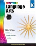 Spectrum Language Arts, Grade K (Paperback)