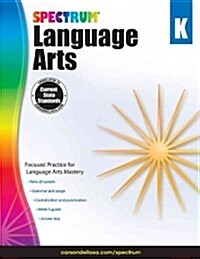 Spectrum Language Arts, Grade K (Paperback)