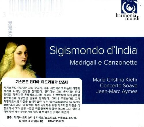 [수입] 기스몬도 딘디아 : 마드리갈과 칸초네