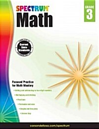 Spectrum Math Workbook, Grade 3 (Paperback)