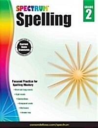 Spectrum Spelling, Grade 2 (Paperback)