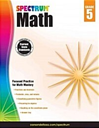 Spectrum Math Workbook, Grade 5 (Paperback)