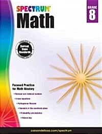 Spectrum Math Workbook, Grade 8 (Paperback)