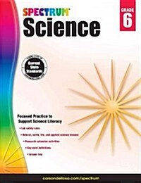 Spectrum Science, Grade 6 (Paperback)