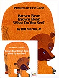 [노부영] Brown Bear, Brown Bear, What Do You See? (Paperback + CD)