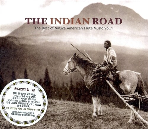 Indian Road