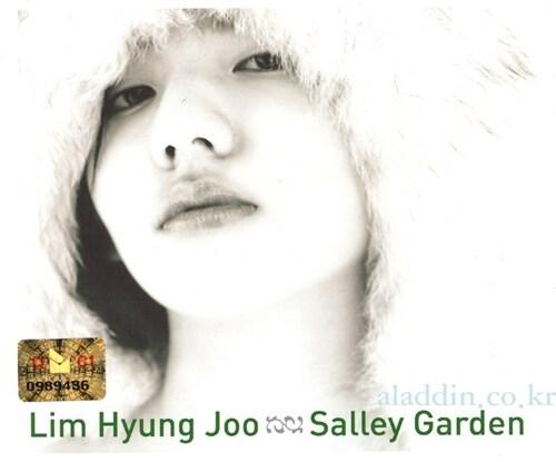 임형주 - Salley Garden