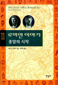 온라인 서점으로 이동 ISBN:8935654833