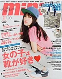 mini (ミニ) 2014年 06月號 [雜誌] (月刊, 雜誌)