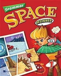 Grammar Space Beginner 1 (Student Book + Workbook)
