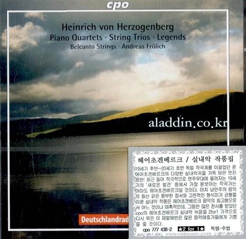 [수입] 헤어초겐베르크 : 피아노 4중주 Op.75, Op.95, 현악 3중주 Op.27-1, 27-2 & 첼로와 피아노를 위한 전설  [2CD]
