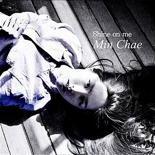 민채 - 정규 1집 Shine On Me