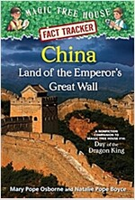 China: Land of the Emperor's Great Wall: A Nonfiction Companion to Magic Tree House #14: Day of the Dragon King (Paperback)