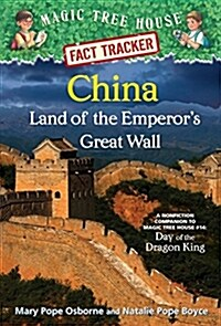 Magic Tree House FACT TRACKER #31 : China (Paperback)