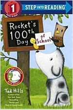 Rocket's 100th Day of School (Paperback)