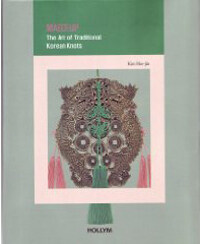 Maedeup : The Art of Traditional Korean Knots (Paperback)