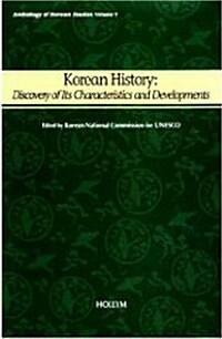 Korean History