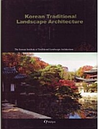Korean Traditional Landscape Architecture (Hardcover)