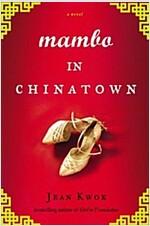 Mambo In Chinatown (Paperback)