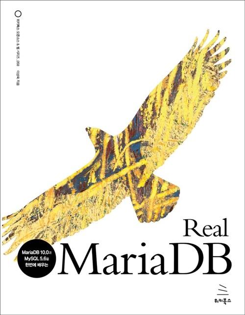 Real MariaDB
