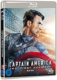 [블루레이] 캡틴 아메리카 : 퍼스트 어벤져