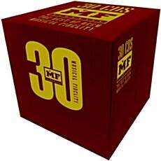 [수입] The Best of HECM Musical Fidelity: The Complete Audiophile Collection [30CD Box Set]