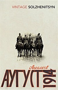 August 1914 (Paperback)
