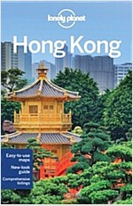 Lonely Planet Hong Kong (Paperback, 16)