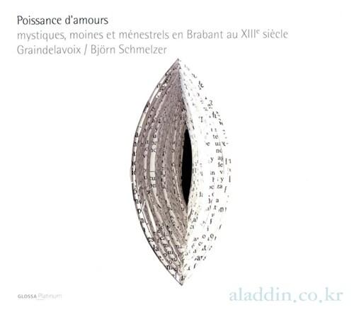 [수입] 힐데가르트의 빙엔 : Poissance dAmours