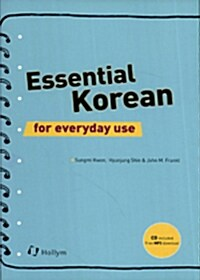 Essential Korean for Everyday Use (Paperback, MP3 CD 포함)