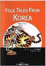 Folk Tales from Korea (Hardcover)