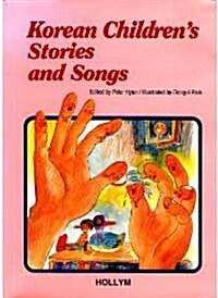 Korean Children's Stories and Songs  (2nd Edition)