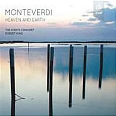 [수입] 몬테베르디 : 하늘과 땅