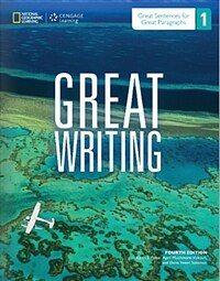 Great writing 1 : Student Book + Online Workbook (Paperback, 4th Edition)