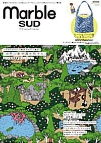 marble SUD 2014 spring & summer (e-MOOK 寶島社ブランドムック) (大型本)