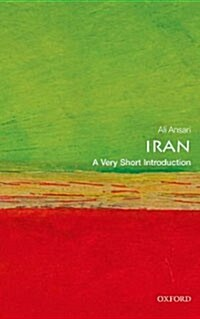 Iran: A Very Short Introduction (Paperback)