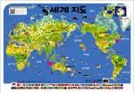 소리 나는 벽그림 : 세계지도