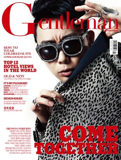 젠틀맨 Gentleman A형 2014.5