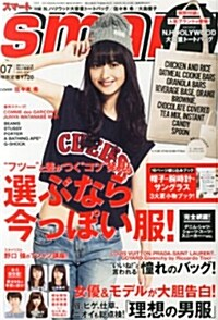 smart (スマ-ト) 2014年 07月號 (雜誌, 月刊)