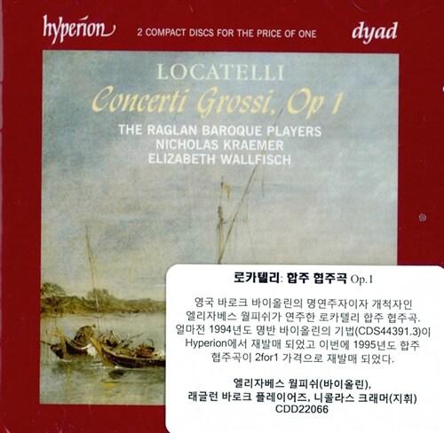 [수입] 로카텔리 : 12개의 콘체르토 그로소 Op.1 [2 for 1]