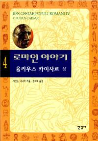 온라인 서점으로 이동 ISBN:8935610275