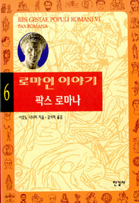 온라인 서점으로 이동 ISBN:8935610852