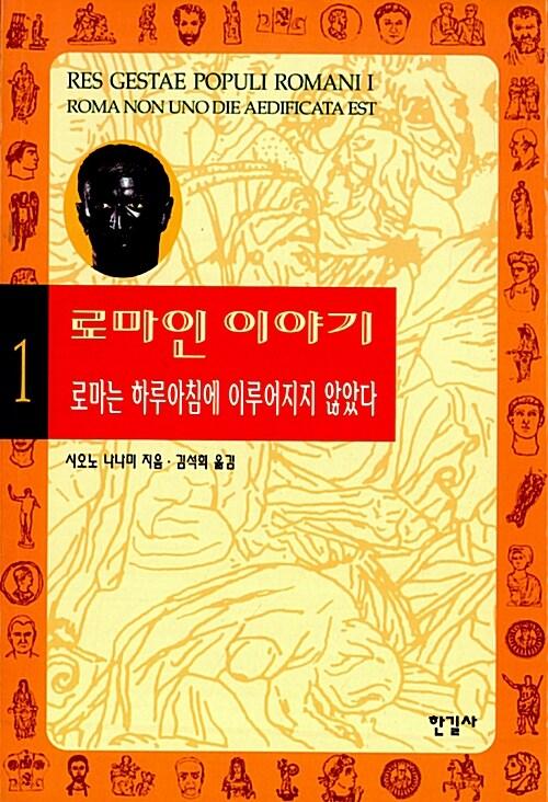 온라인 서점으로 이동 ISBN:8935610240
